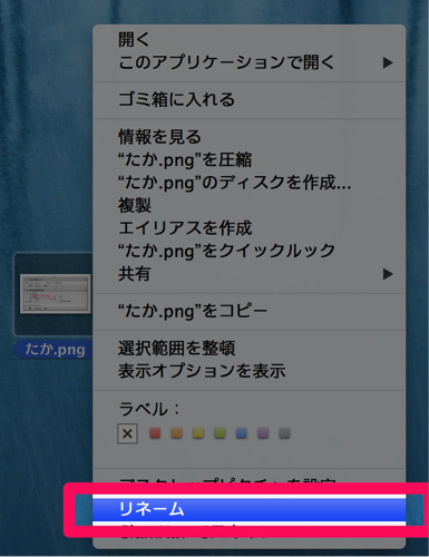 Automator201304192308.png