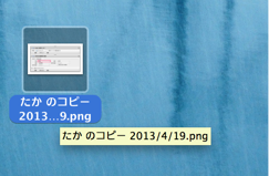 Automator201304192312.png