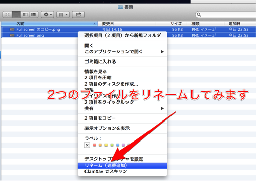 Automator201304202259.png