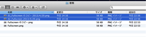 Automator201304202300.png