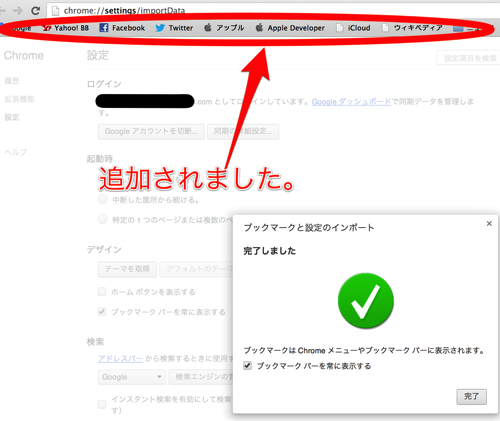 Chrome 2013-04-18 23.13.18.png