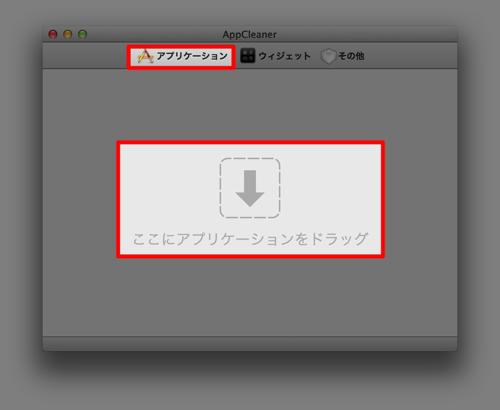 AppCleane 2013-04-30 10.34.06.png