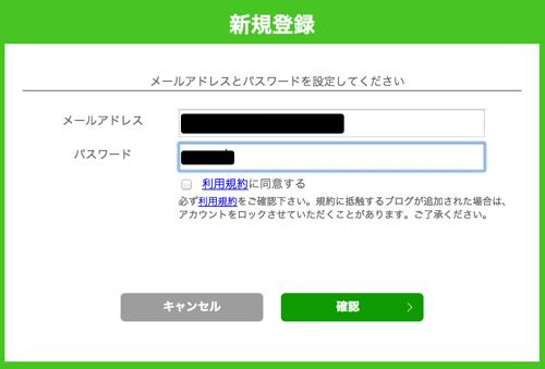zenback 2013-04-15 21.33.10-1.png