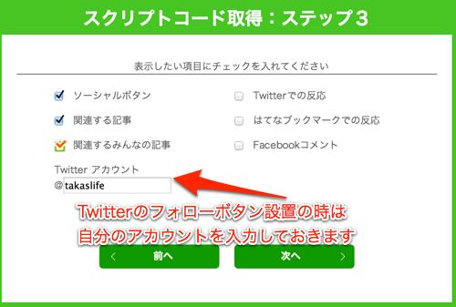 zenback 2013-04-15 21.35.57.png