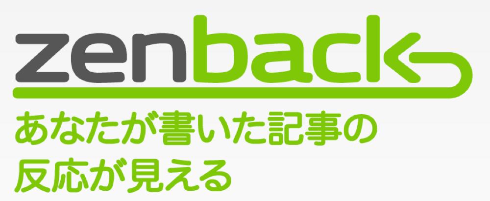 Zenback201304152128
