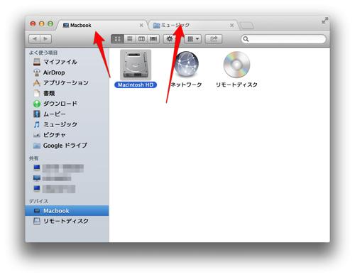 スクリーンショット 2013-05-24 21.10.58 (mini).png