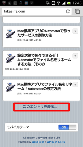 Screenshot 2013 05 11 12 45 49