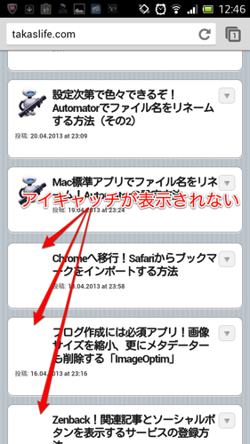 Screenshot 2013 05 11 12 46 14