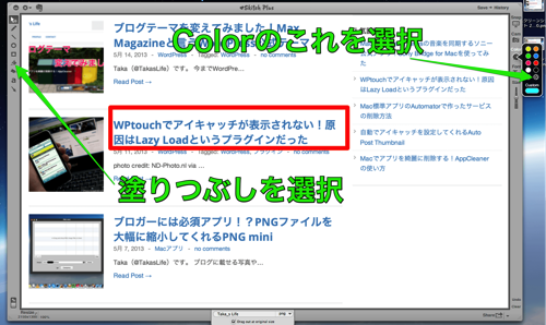 Skitch201305172242.png