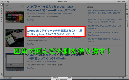 Skitch201305172243.png