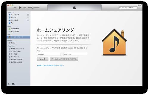 iTunes201305262240.png