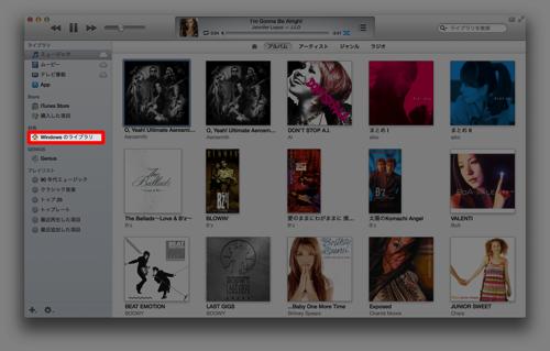 iTunes201305262245.png
