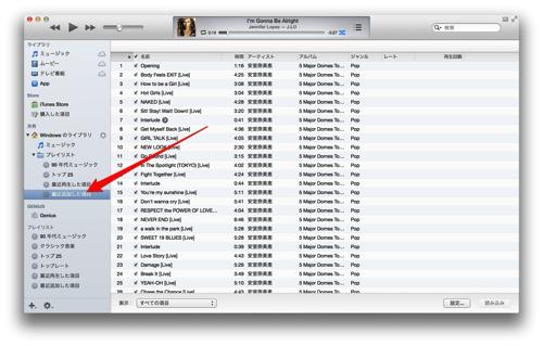 iTunes201305262248.png