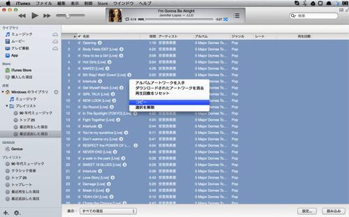iTunes201305262257.png