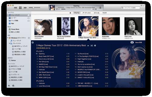 iTunes201305262259.png