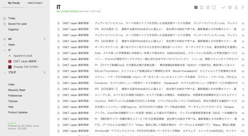 スクリーンショット 2013 06 24 22 26 32  mini