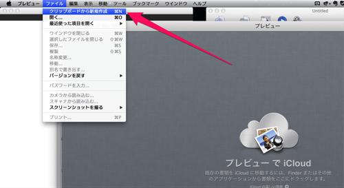 Fullscreen 20130612 231948  mini