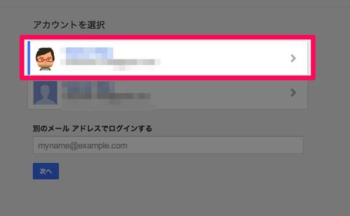 スクリーンショット 2013 06 30 22 11 29  mini