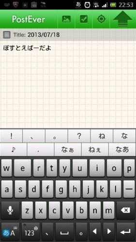 Screenshot 2013 07 18 22 53 56  mini