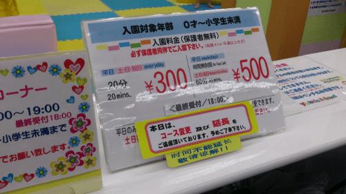 Th DSC 0646  mini