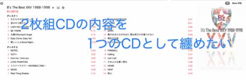 スクリーンショット 2013 08 19 21 24 37  mini