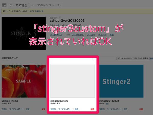 スクリーンショット 2013 09 09 22 13 19  mini