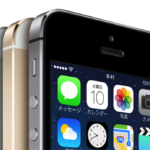 iPhone-5s20130911-mini.png