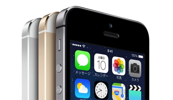 IPhone 5s20130911  mini