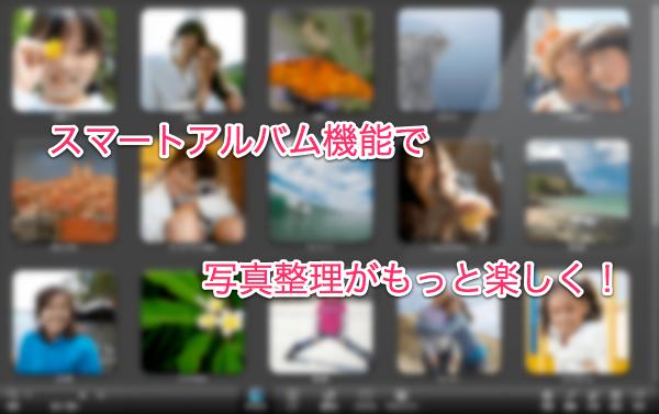 IPhoto 01 20131018 21 46 37
