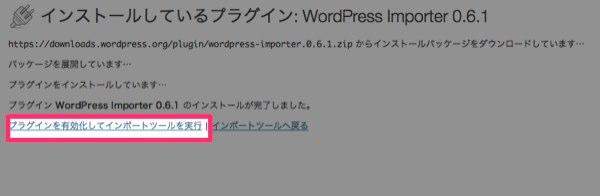 Wordpress 01 20131112 21 8 7