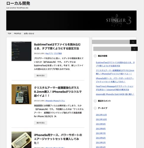 Wordpress 01 20131112 23 55 24