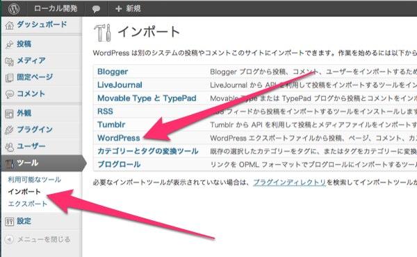 Wordpress 02 20131112 21 7 34 1