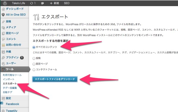 Wordpress 03 20131112 22 8 56 1