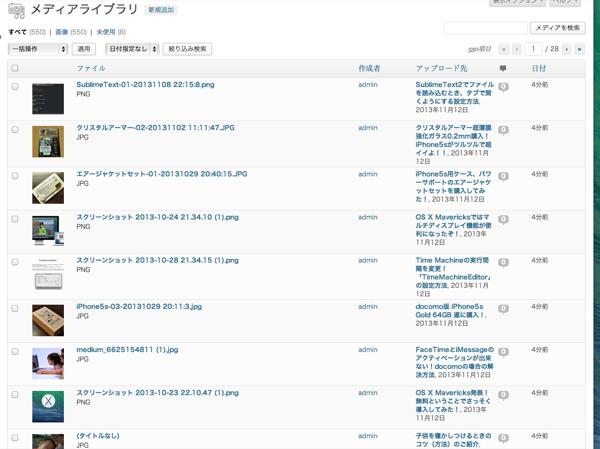 Wordpress 05 20131112 21 26 59