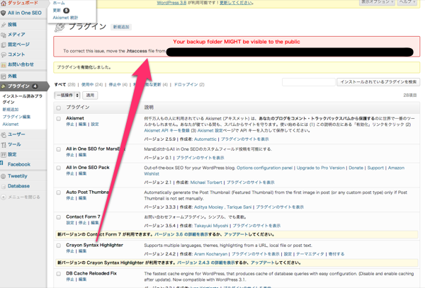 DBmanager 02 20131215 23 52 3