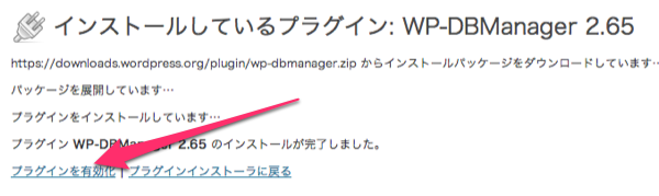 DBmanager 03 20131215 23 51 33