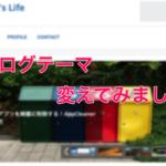 スクリーンショット 2013-05-14 22.54.21.png
