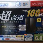 HDL2A6-04-20140201-16240.JPG