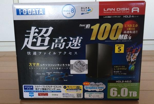 HDL2A6 04 20140201 16240