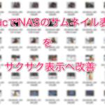 mac-nas-01-20140212-231455.png