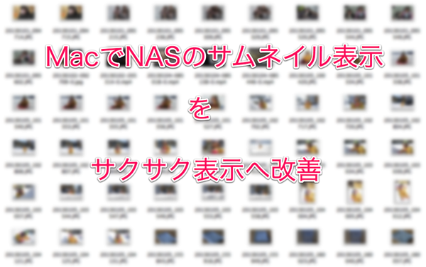 Mac nas 01 20140212 231455