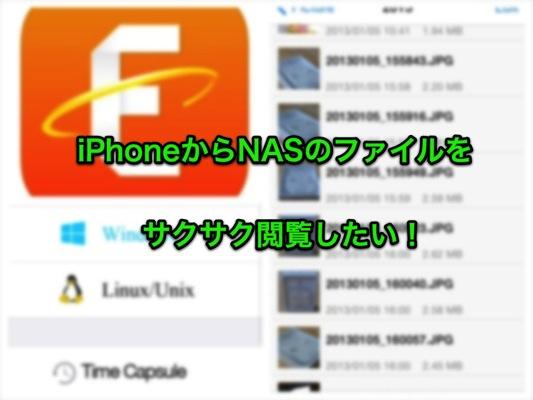 FileExplorer 07 20140317 234241 Fotor Collage 1