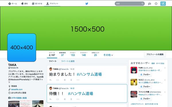 Twitter 01 20140423 222446