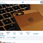 Twitter_01-20140423_223532.png
