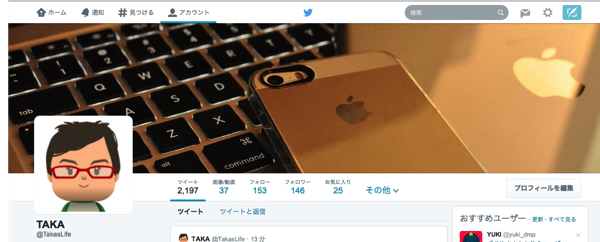 Twitter 01 20140423 223532