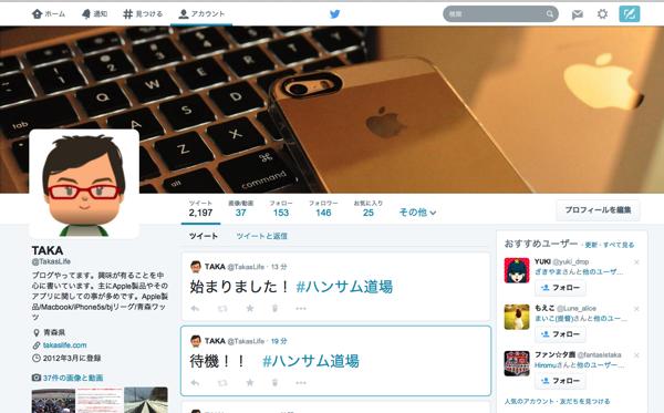 Twitter 02 20140423 221728