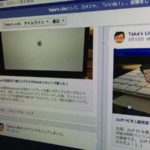 facebook-page_01-20140405_222133.JPG