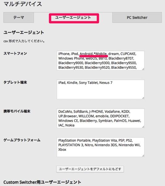 Multi Device Switche 01 20140508 222344 1
