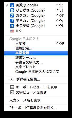 Mac記号 10 11062014 222203