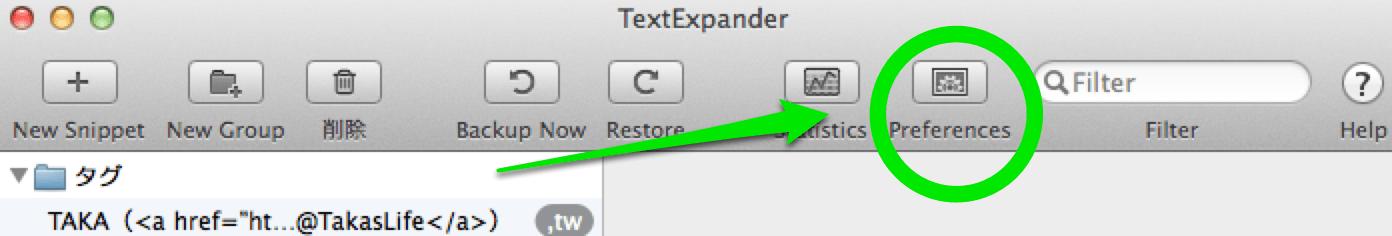 TextExpander 01 23062014 214744